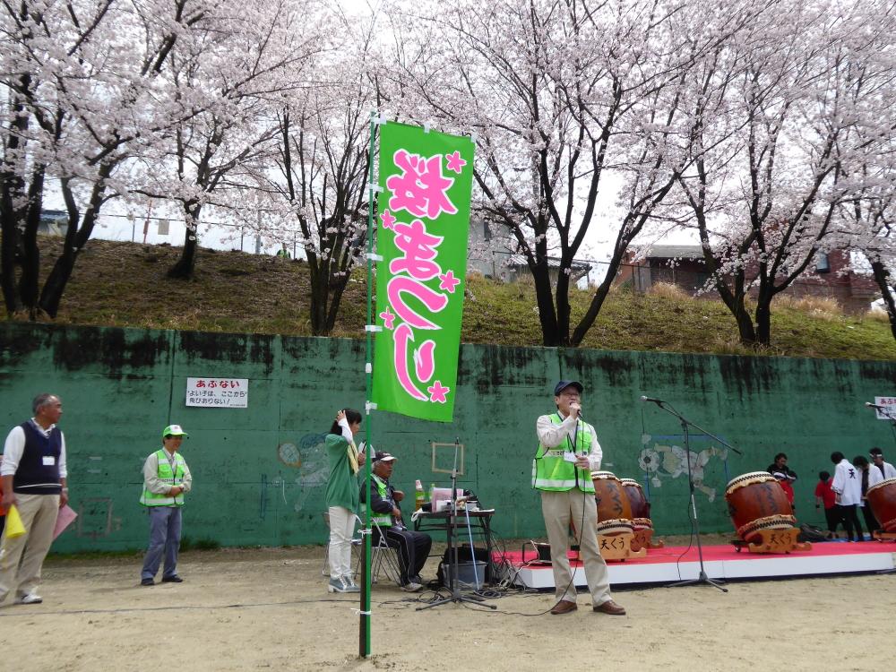 3ページ目11 桜祭り1