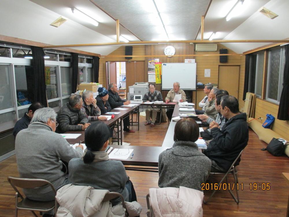 3ページ目1 防犯小委員会(計画進行会議)