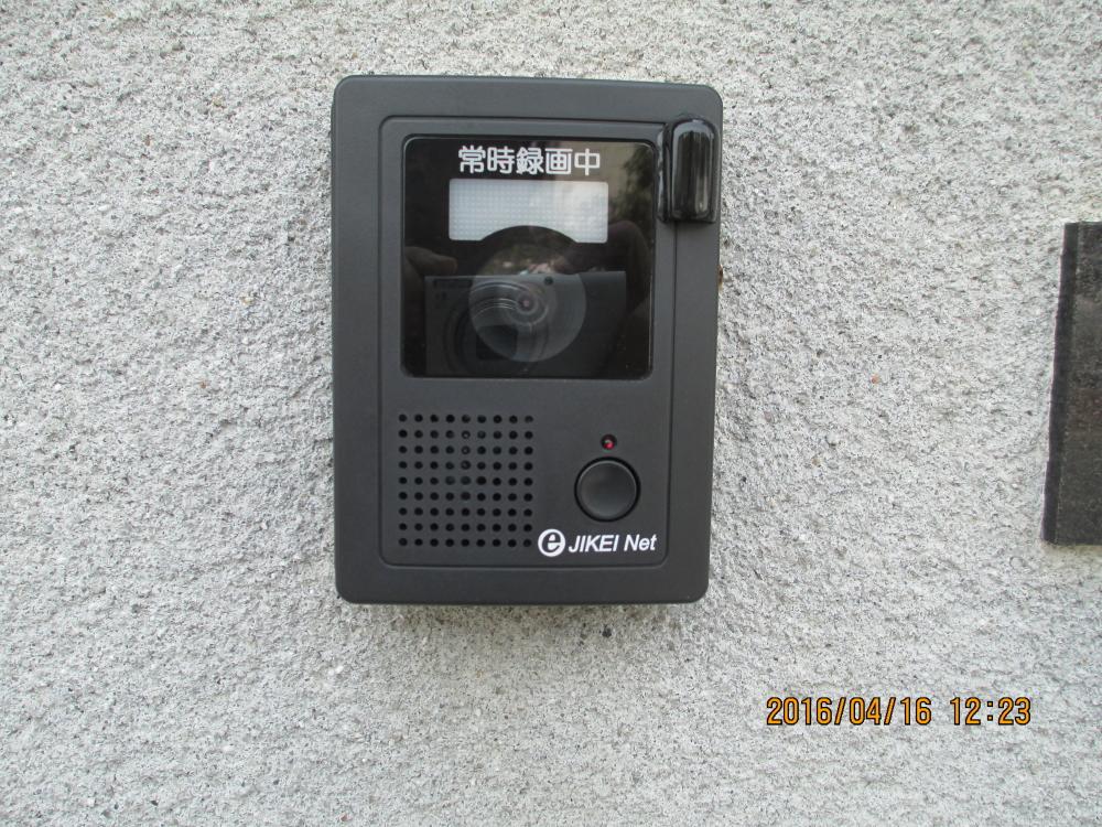 3ページ目5 ドアホン監視カメラ100台設置 1