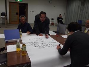 2011年4月27日実施 第1回アクションプラン策定WS