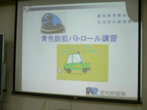 「青色防犯パトロール隊(青パト)」出発式-4