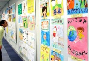 道泉小学校児童のポスターを展示-2