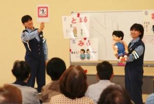 平成26年第1回井戸端会議-3