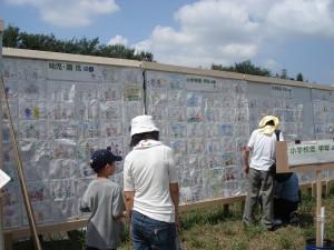 2011年8月28日(日) ふれあいまつり開催!!-6