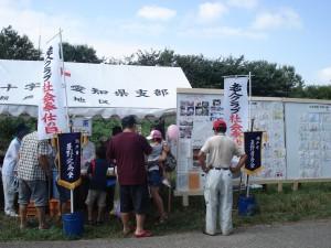 2011年8月28日(日) ふれあいまつり開催!!-8