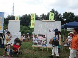 2011年8月28日(日) ふれあいまつり開催!!-2
