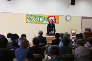 2012年10月21日 第2回「ぬくも里」まつり-3
