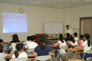 わいわい教室1