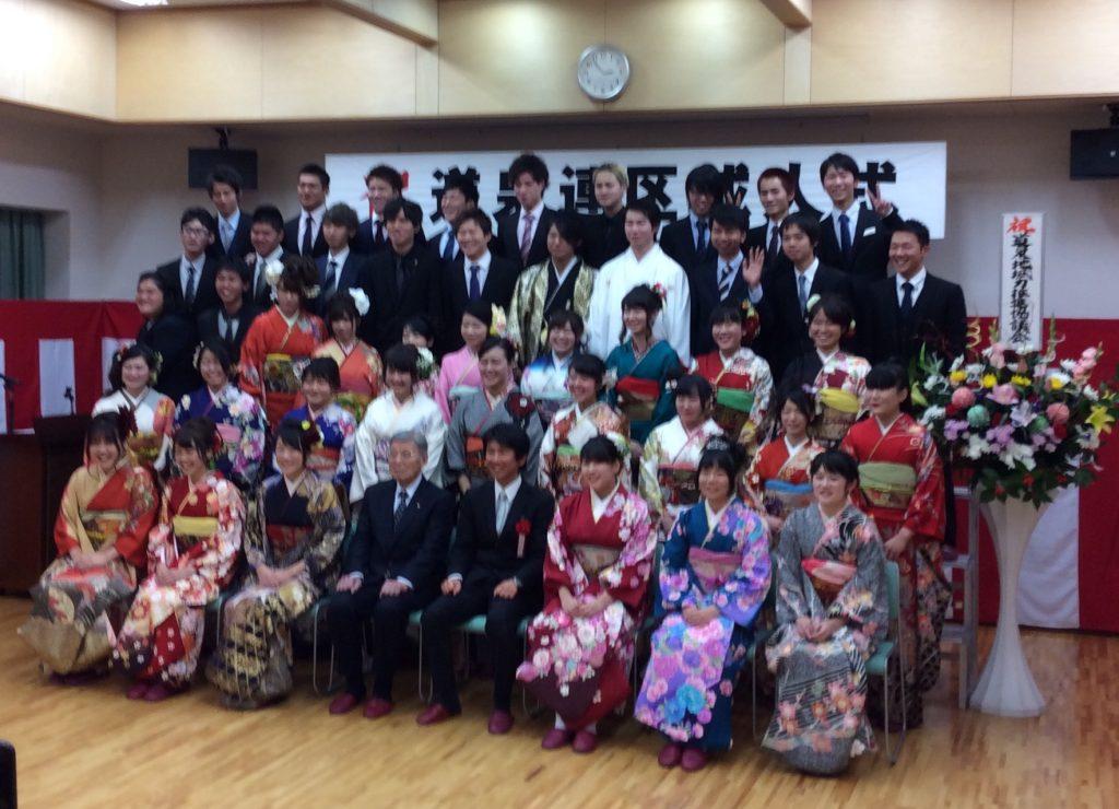 2017年道泉連区成人式3