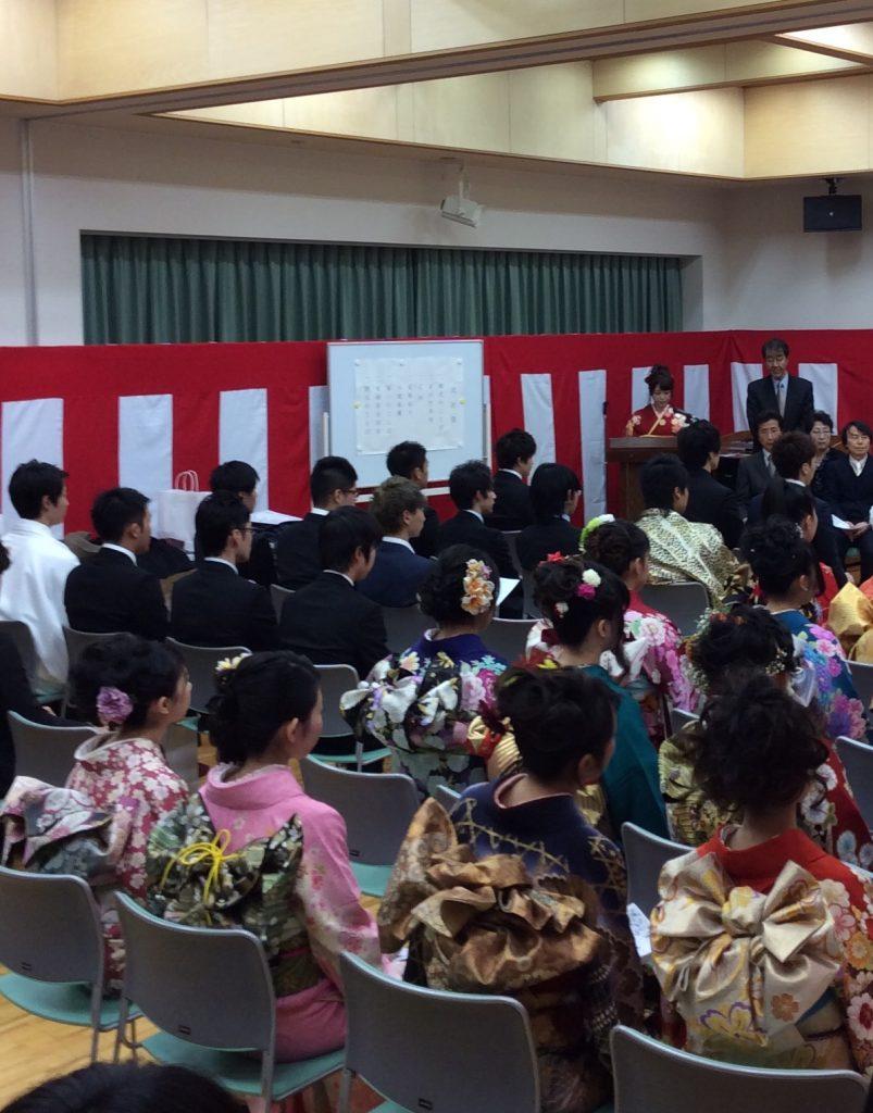 2017年道泉連区成人式1