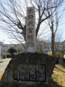 daikansyo
