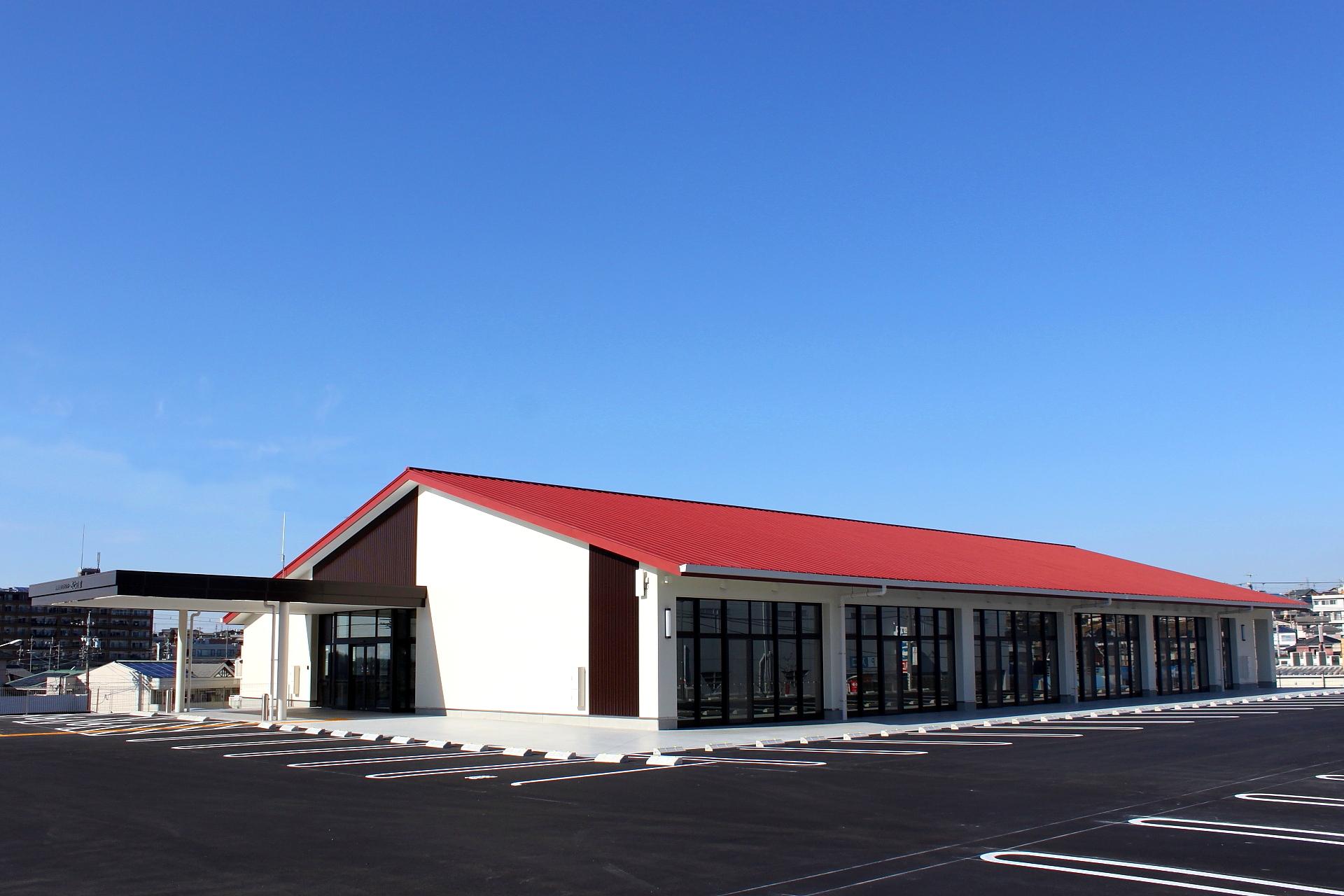 新郷地域交流センター