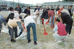 H29.11.4防災訓練土のう