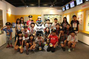 H29.8.8愛知県警2